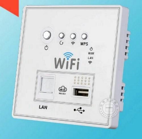 LUX Wifi Router Repeater Verstärker 3G LAN WPS mit USB Ladegerät für Smartphone